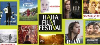 25 films français sélectionnés par le Festival International du Film à Haïfa