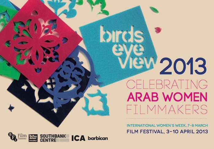 birds-eye-view-film-festival