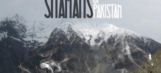 Shamans of Pakistan documentary