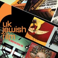 UK Jewish Film Festival filmmakers had no part in war