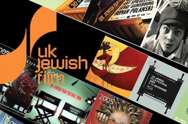 uk-jewish-film-festival-boycott