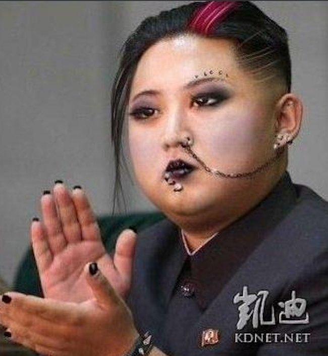 Kim Jong Un Face parody