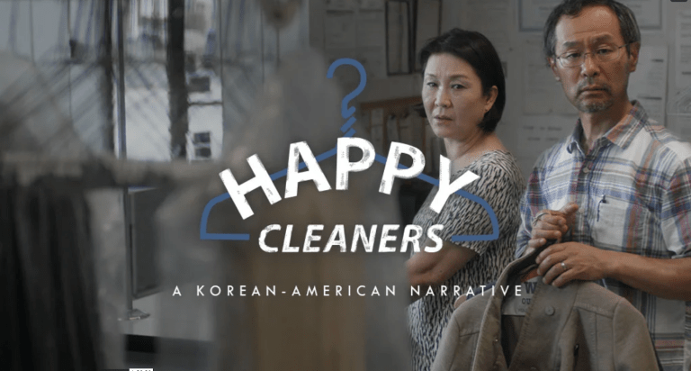 Happy-cleaners-film