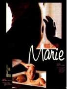 Je vous salue, Marie (1985), directed by Jean-Luc Godard