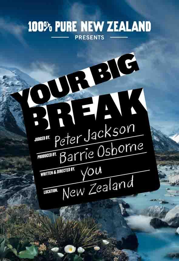 Your Big Break Peter Jackson